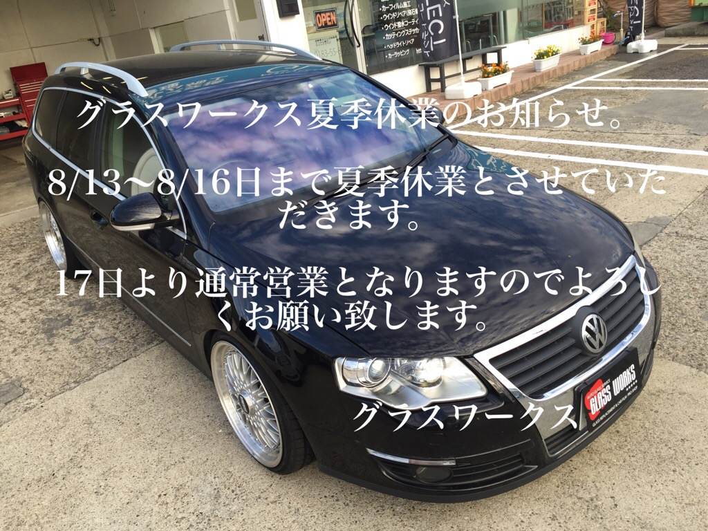 20160817-085910.jpg